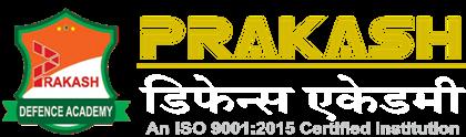 Prakash Defence Academy Haldwani, Uttarakhand